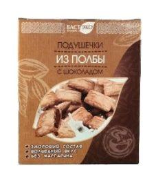 Подушечки из полбы с шоколадом